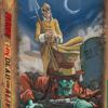 Bang Dobbelspel: Undead or Alive