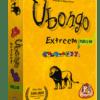Ubongo Extreem